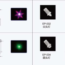 Dimensions-for-Plastic-Star-Ceiling-End-Fitting-EP-031032033034
