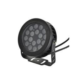Round 18W Aluminum Outdoor LED Floodlight